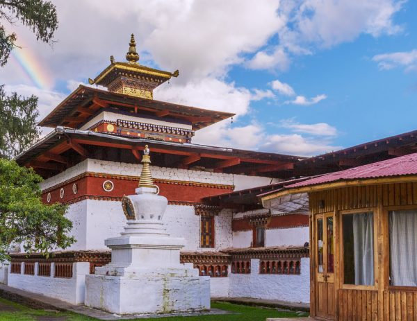 Gateway to Bhutan Tour